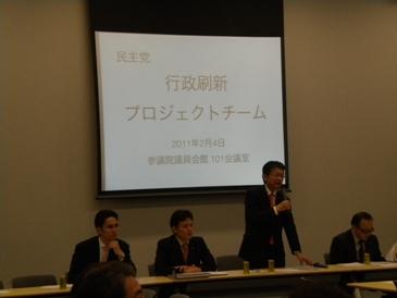 ながつま昭プロジェクトチーム座長の挨拶で始まりました。