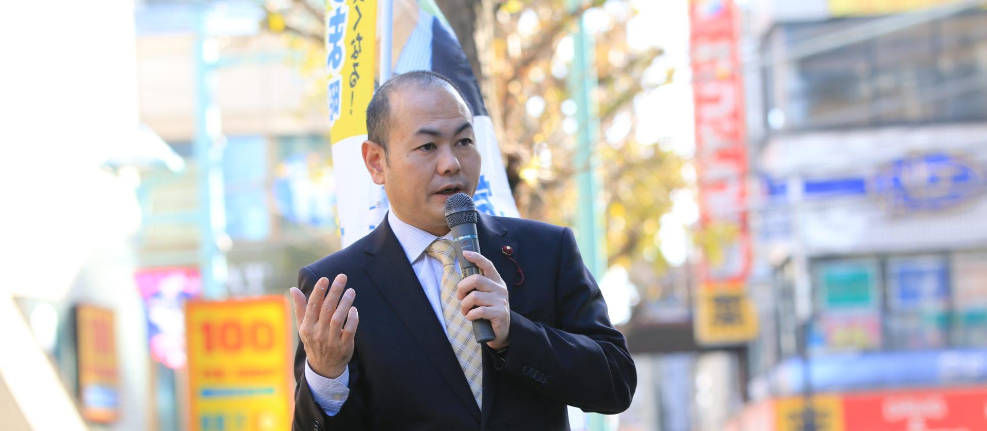 渋谷区議会議員 はるた学(立憲民主党)公式サイト